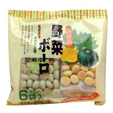 [日本進口]西村嬰兒野菜蛋酥 (120g)
