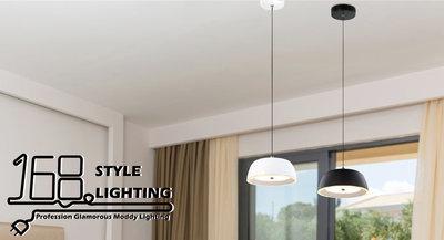 【168 Lighting】幸福來臨-單燈《LED吊燈》(三色)白/黑GE 81111-4