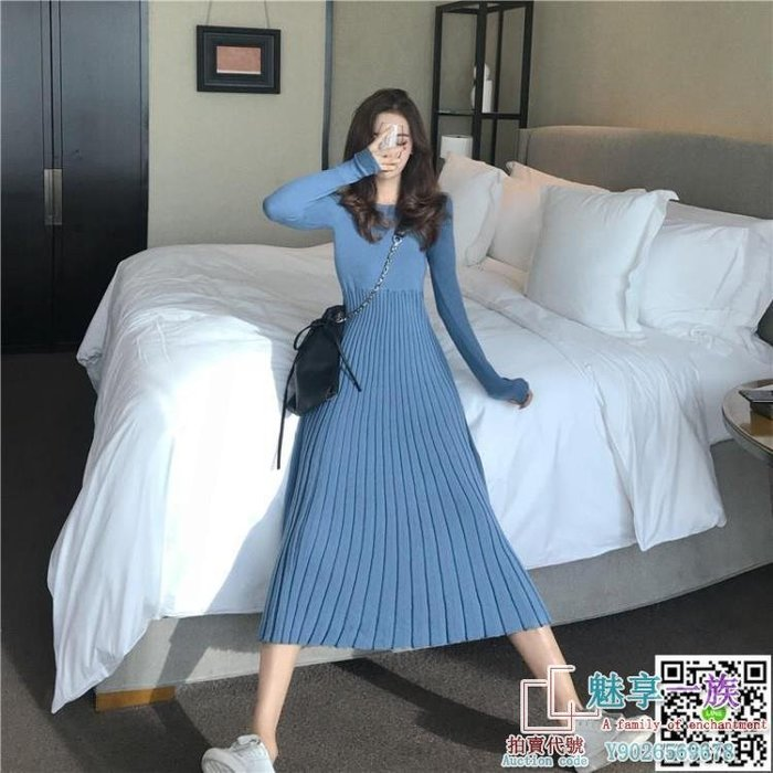 針織洋裝冬季新款韓版chic寬鬆慵懶長裙女復古氣質收腰修身顯瘦針織連身裙 雙12購物節
