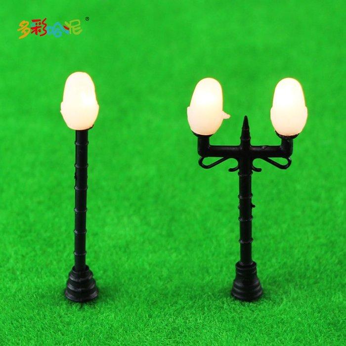 888利是鋪-蓮花珠子發光庭院燈  建筑模型 沙盤模材料 發光路燈公園燈#熱銷