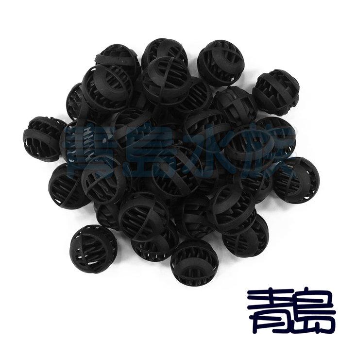 Y。。。青島水族。。。F-164-100生化培菌球 生物過濾球 培菌生化球(小)==100顆