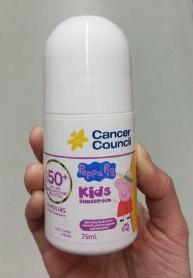 ※澳洲代購-預購※Cancer Council SPF 50+珮珮豬 抗敏防曬乳-孩童適用(滾珠瓶) 75ml $450