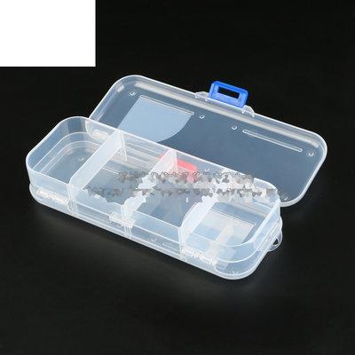 雙面 雙開 儲物盒 收納盒 零件盒 格子盒子 配件盒 電子 件盒 W2-1 [291699]