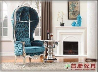 【大熊傢俱】HC06  新古典布藝沙發  歐式後現代椅  歐式椅  時尚個性椅 鳥籠椅