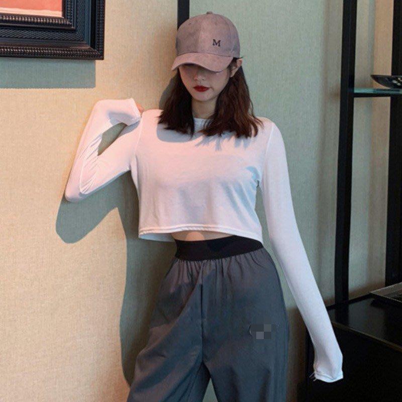 時尚小心機純色寬松短款長袖T恤女2020新款氣質百搭顯瘦打底上衣