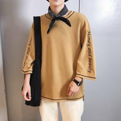Chita Man + 七分袖 刺繡文字 寬鬆上衣,四色 2入1000