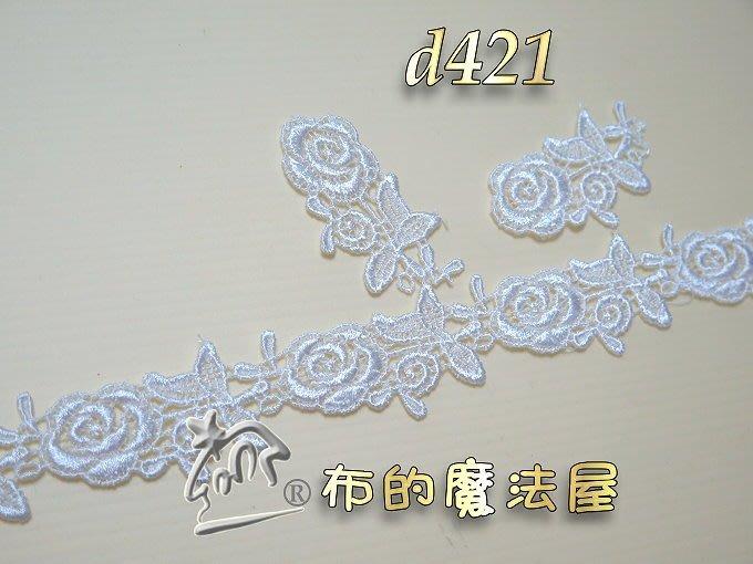 【布的魔法屋】d421-2.5cm*5朵米白花束拼布蕾絲(3碼送蕾絲軸.買12碼送1碼,拼布婚紗服裝花邊窄版蕾絲)
