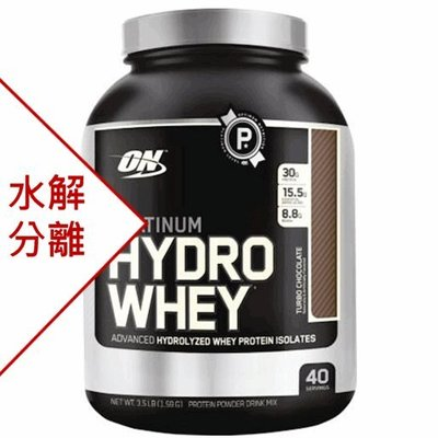 Optimum Nutrition ON白金水解乳清蛋白 Platinum Hydro Whey