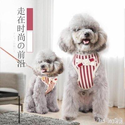 狗狗背心式狗胸背帶小型犬狗繩子泰迪狗寵物用品 QG8668『Bad boy時尚』春秋 冰絲 夏裝新款