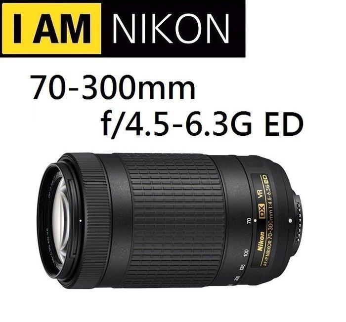 ((名揚數位)) NIKON AF-P DX VR NIKKOR 70-300mm F4.5-6.3 G ED 公司貨~
