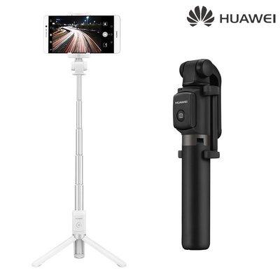 HUAWEI 原裝華為 AF15 藍牙無線 三腳架自拍桿 手機自拍桿 自拍棍Selfie Stick 0406A