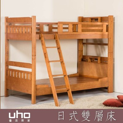 雙層床【UHO】3.5尺日式雙層床GL- G9048-1