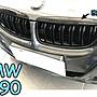 》傑暘國際車身部品《全新 BMW 寶馬 E90 06...