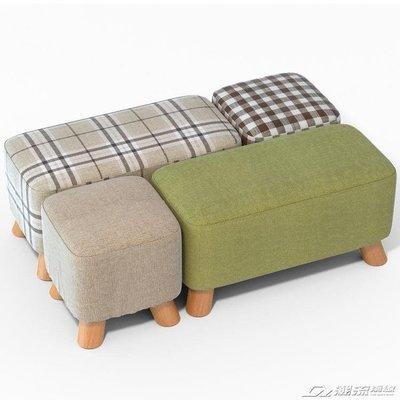 實木換鞋凳時尚穿鞋凳創意方凳布藝家用小凳子沙發凳茶幾板凳矮凳