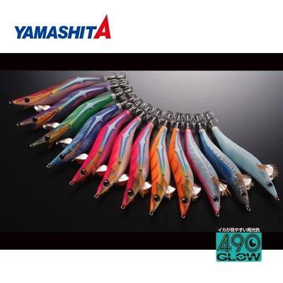 漁具 日本YAMASHITA塑料仿真木蝦Q LIVE  490特殊光波烏賊魷魚鉤路亞餌