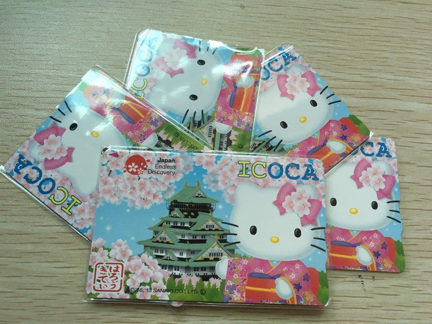 全新 2000 日圓  ICOCA Hello Kitty凱蒂貓 suica 西日本
