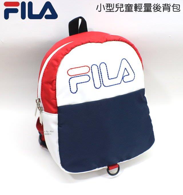 FILA  小型兒童輕量後背包 (BPT9017BU )