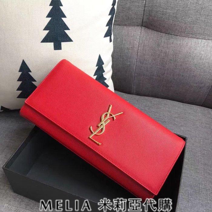 Melia 米莉亞代購 歐洲代購 Saint Laurent YSL 18ss 8月新品 手拿包 荔枝紋包裝齊全 紅色
