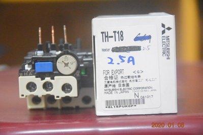 MITSUBISHI 三菱 積熱電驛 TH-T18 二素子 過載保護器 S-T10、 S-T12、 S-T20 用 日製