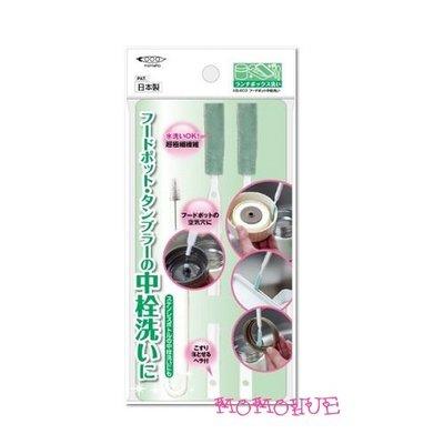 現貨 K9 32 新包裝日本製 Mameita 保溫瓶 瓶蓋 細尖刷 清潔組  瓶栓 間隙 清洗刷具 ☆ mo羽小舖