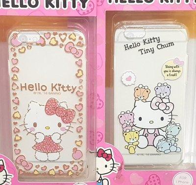 彰化手機館 iPhone6 手機殼 KT HelloKitty 正版授權 iPhone6S i6 6S