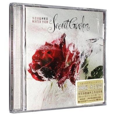 俊雄雜貨鋪 正版Secret Garden神秘園:冬日詩篇 專輯  Winter Poem CD