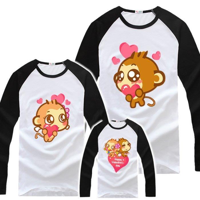 【甜蜜蜜~現貨出清】韓版YI-X14《甜蜜愛心猴》長袖親子裝♥情侶裝 (J7-4)