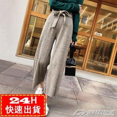 現貨出清 針織寬管褲女秋冬高腰墜感寬鬆百褶休閒褲復古溫柔風褲子10-25