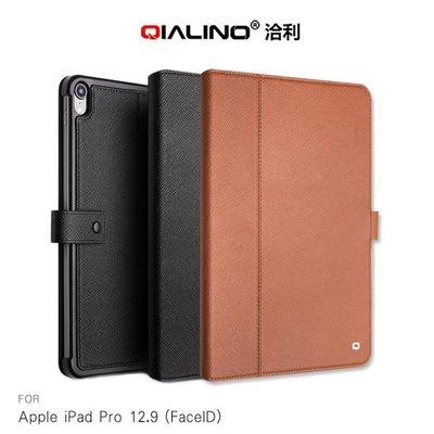 【愛瘋潮】QIALINO Apple iPad Pro 12.9 (FaceID) 真皮商務皮套 平板 支架可立 智能