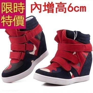增高鞋(零碼賠售出清、恕不退換)-亮麗時尚清新女休閒鞋56n57[韓國進口][米蘭精品]