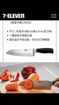 德國 寶迪 Berndes 精品廚具*17cm日式大廚刀 另有廚用剪刀