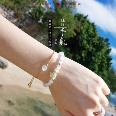 日本水晶手串珠 白色貓眼石 轉運手環 水鑽 星星 純銀S925 雙層手鍊 手繩 Rose Bonbon
