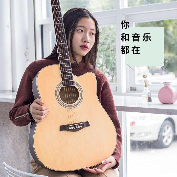 奇奇店-吉他民謠吉他初學者入門吉它40寸41寸木吉他男女學生成人樂器#古典樂器 #聲音典雅 #易上手 #物美價廉