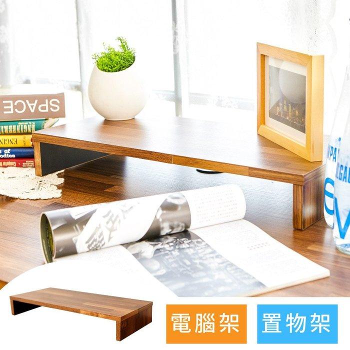 辦公室 書房【家具先生】特殊集成木紋桌上收納架 ST021MP  桌上架/螢幕架