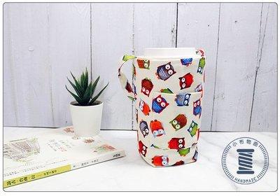 ✿小布物曲✿手作 可愛貓頭鷹保溫提袋 - 多功能用途提袋 是桌上文具收納桶 外出是飲料杯袋