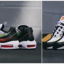 球鞋瘋 Nike Air Max 95 SE 男鞋 螢光黃 紅 黑 漸層 氣墊 運動鞋 AJ2018-004