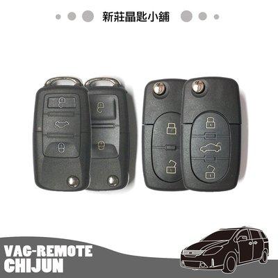 福斯 VW  BEETLE BORA POINT JETTA PASSAT POLO GOLF折疊摺疊遙控晶片鑰匙複製