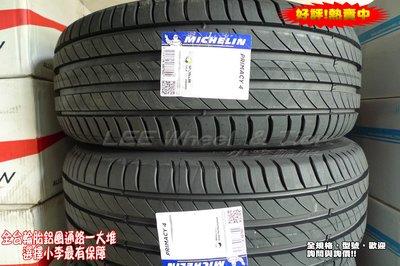 桃園 小李輪胎 MICHELIN 米其林 PRIMACY4 215-60-17 高級房車 輪胎 全規格 特惠價 歡迎詢價
