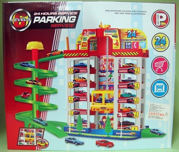 【阿LIN】201817 2225 停車場 立體旋轉軌道 升降梯 軌道車 汽車 生日禮物 兒童玩具