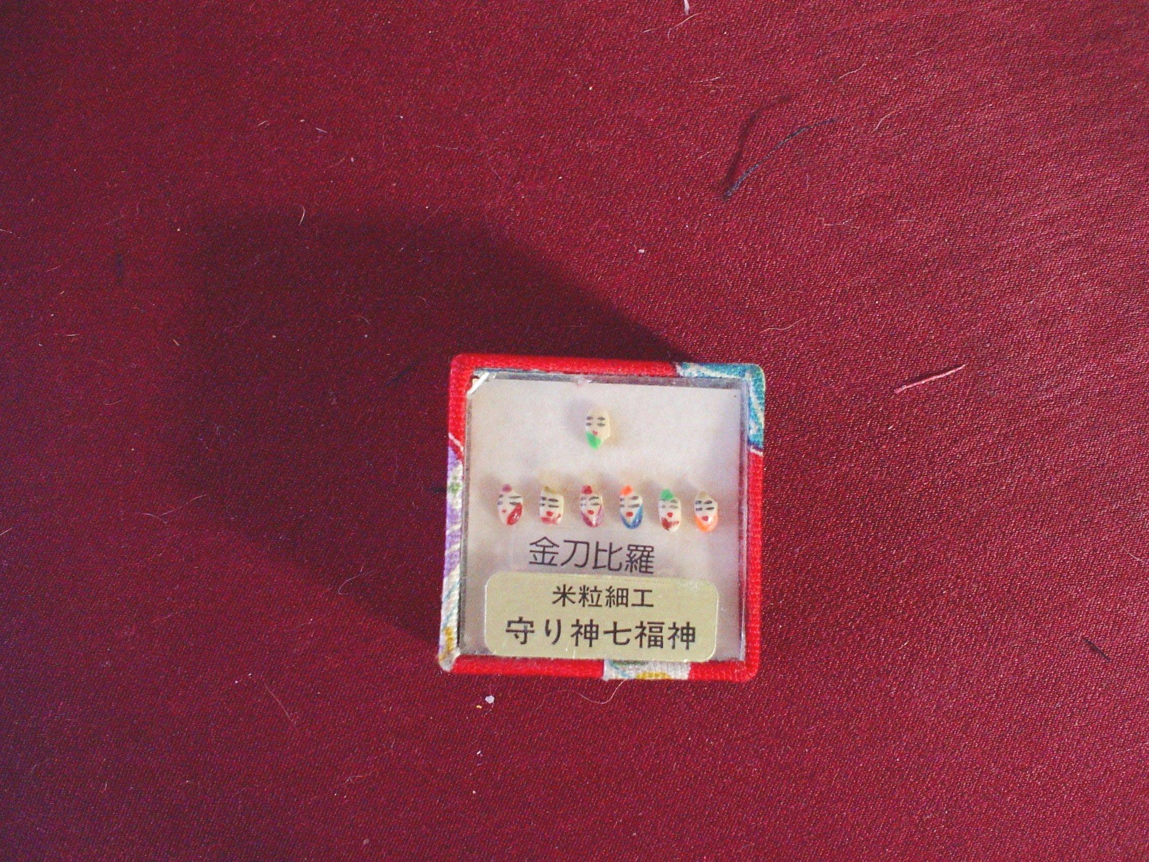 日本七福神 米粒 size 3x5mm細工 盒size 4x2x4cm 二手藏品