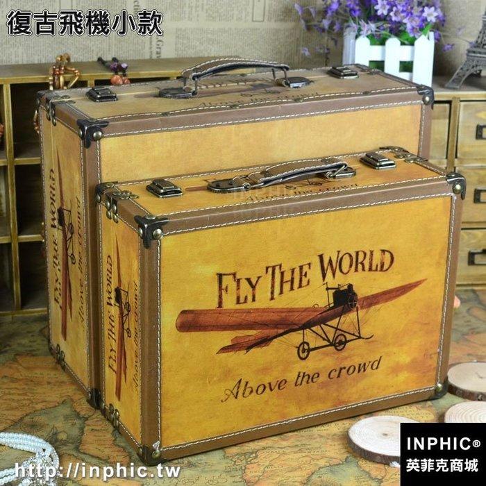 INPHIC-歐美復古箱老式手提箱做舊手拎箱子小旅行箱影樓道具箱櫥窗陳列箱-復古飛機小款_S2787C