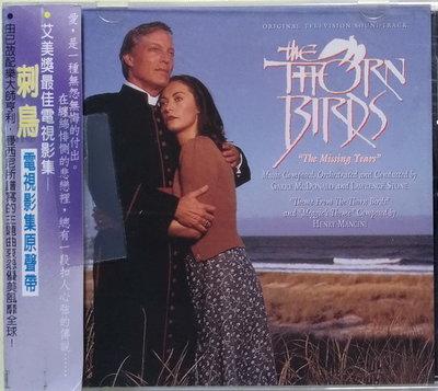 《絕版專賣》刺鳥 - 錯失的時光 / The Thorn Birds 電影原聲帶 (美版.有側標)