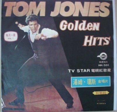 華聲唱片-黑膠LP / 湯姆瓊斯 - Golden HITS金唱片精選集