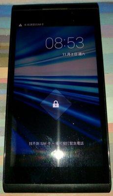 $$【 故障機】 Taiwan Mobile a6s『黑色』$$