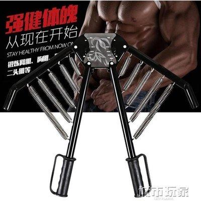 【興達生活】臂力器 家用可調節練臂肌臂力器20 60kg男士胸肌健身棒專業訓練握力器材`27953