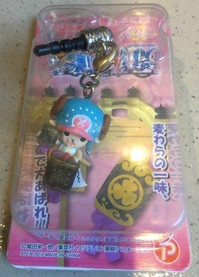 4165本通 海賊王耳機塞吊飾