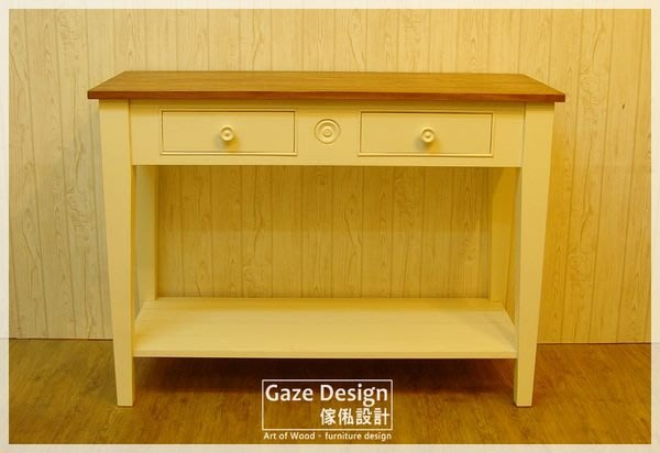 GAZE DESIGN匠司.傢俬設計/美式風格手工家具/沙發邊桌/玄關桌/實木家具訂做