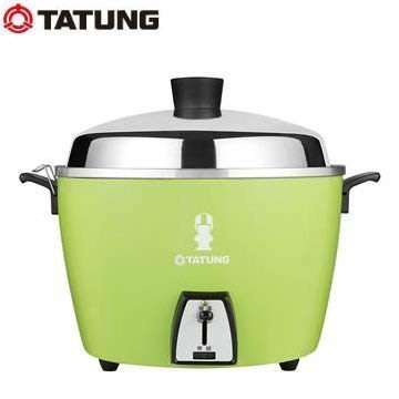 全新現貨 特價商品 超優惠 大同 電鍋 10人份 TAC-10L-DGTK 蘋果綠 電鍋 不鏽鋼內鍋配件