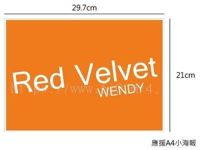 〈可來圖訂做-海報〉Red Velvet WENDY 應援小海報