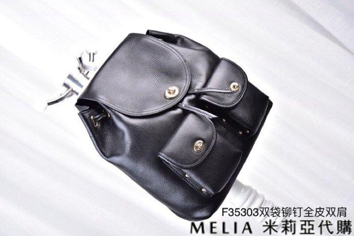 Melia 米莉亞代購 商城特價 每日更新 19ss COACH F35303 雙肩包 後背包 雙袋鉚釘翻蓋 全真皮